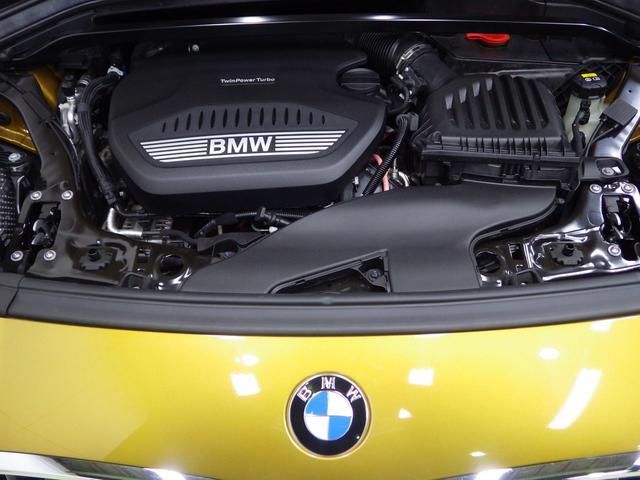 xDrive 18d MスポーツX アドバンスドセイフティパッケージ コンフォートパッケージ 正規認定中古車(20枚目)
