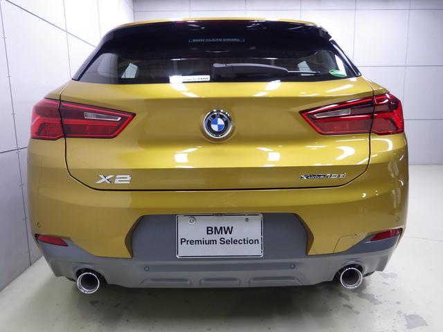 xDrive 18d MスポーツX アドバンスドセイフティパッケージ コンフォートパッケージ 正規認定中古車(26枚目)