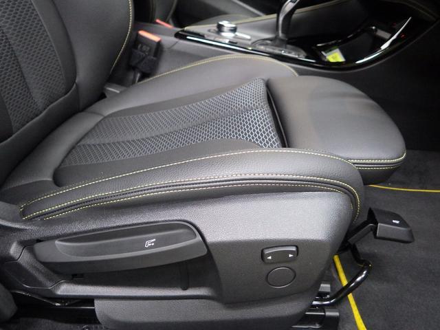 xDrive 18d MスポーツX アドバンスドセイフティパッケージ コンフォートパッケージ 正規認定中古車(32枚目)