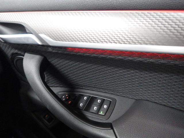 xDrive 18d MスポーツX アドバンスドセイフティパッケージ コンフォートパッケージ 正規認定中古車(34枚目)