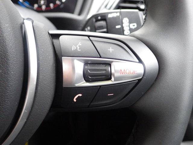 xDrive 18d MスポーツX アドバンスドセイフティパッケージ コンフォートパッケージ 正規認定中古車(37枚目)