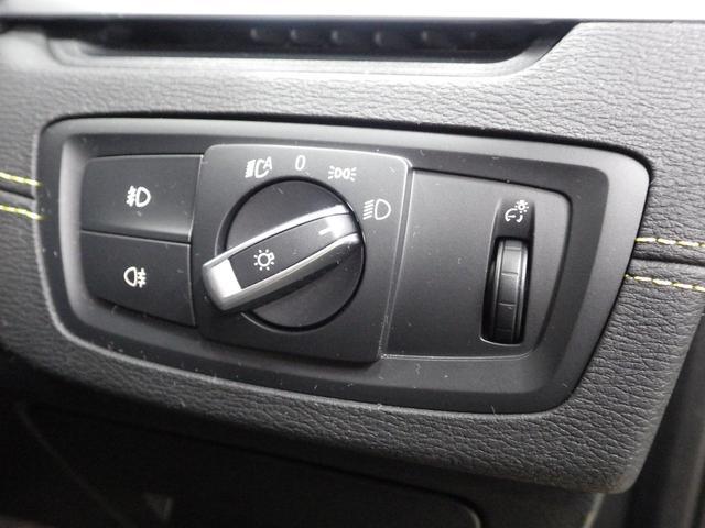 xDrive 18d MスポーツX アドバンスドセイフティパッケージ コンフォートパッケージ 正規認定中古車(38枚目)