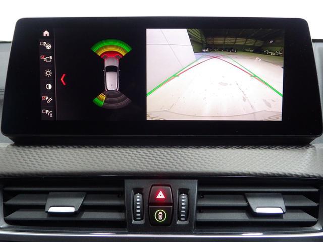 xDrive 18d MスポーツX アドバンスドセイフティパッケージ コンフォートパッケージ 正規認定中古車(42枚目)