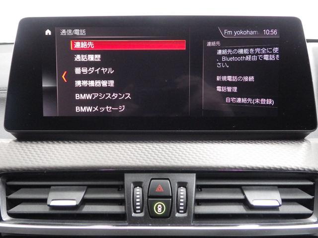 xDrive 18d MスポーツX アドバンスドセイフティパッケージ コンフォートパッケージ 正規認定中古車(43枚目)