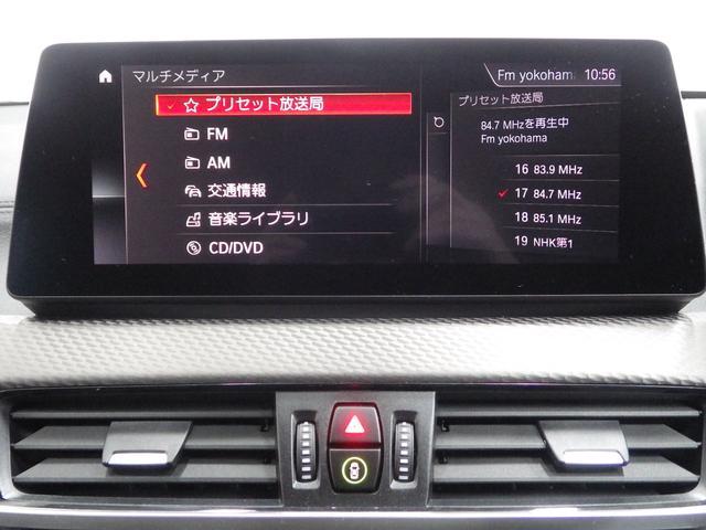 xDrive 18d MスポーツX アドバンスドセイフティパッケージ コンフォートパッケージ 正規認定中古車(44枚目)