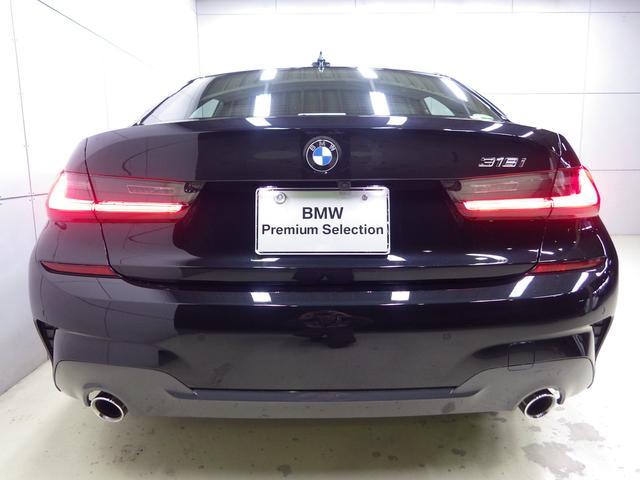 318i Mスポーツ 正規認定中古車(10枚目)
