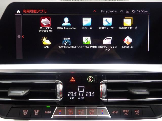 318i Mスポーツ 正規認定中古車(16枚目)