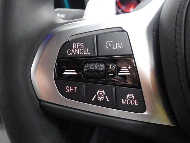 318i Mスポーツ 正規認定中古車(36枚目)