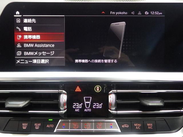 318i Mスポーツ 正規認定中古車(43枚目)