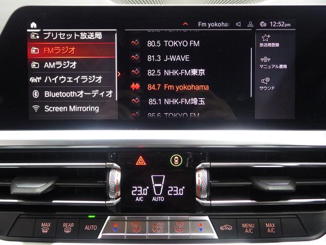 318i Mスポーツ 正規認定中古車(44枚目)