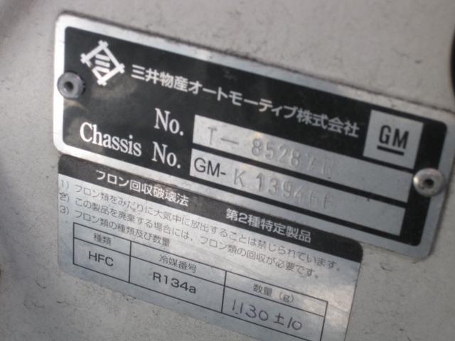 キャデラック キャデラック エスカレード 08yベースグレード  三井物産ディーラー車 26インチAW
