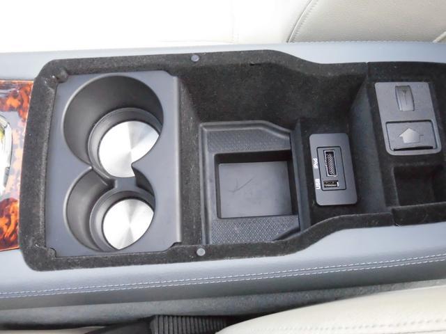 XKRコンバーチブル 2009yモデル 紺TOP 左ハンドル 1オーナー アイボリー内装 20AW アダプテイブクルーズコントロール 6速パドルシフト ヒーター付ウッドコンビステアリング  ドラレコ(37枚目)