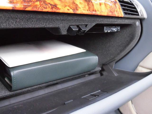 XKRコンバーチブル 2009yモデル 紺TOP 左ハンドル 1オーナー アイボリー内装 20AW アダプテイブクルーズコントロール 6速パドルシフト ヒーター付ウッドコンビステアリング  ドラレコ(39枚目)