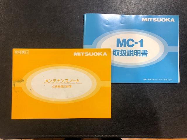 「ミツオカ」「MC-1」「軽自動車」「神奈川県」の中古車20