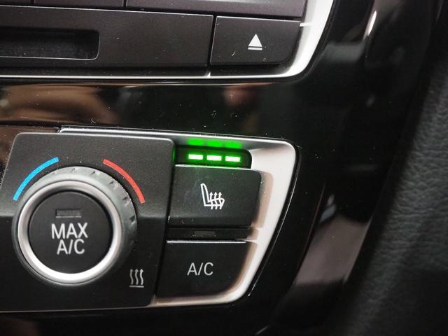 318iツーリング ラグジュアリー アダプティブLEDヘッドライト ブラックレザーシート メモリー機能付パワーシート シートヒーター 純正HDDナビゲーション Bluetooth接続 リアビューカメラ リアセンサー ETC クルコン(16枚目)