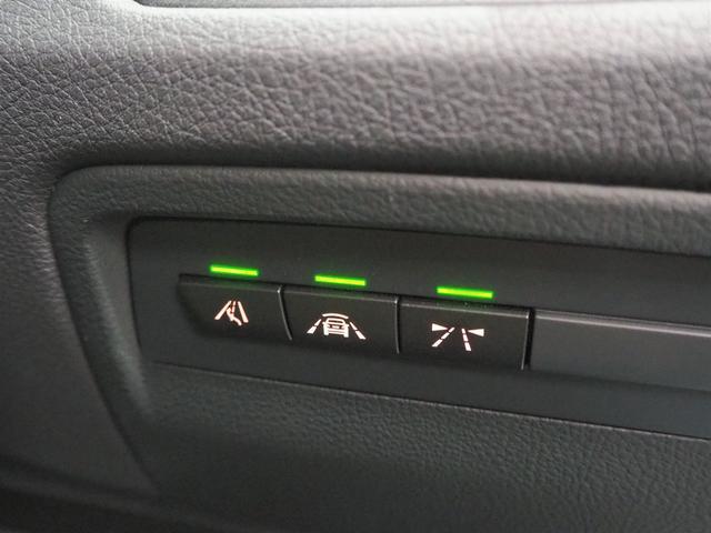 318iツーリング ラグジュアリー アダプティブLEDヘッドライト ブラックレザーシート メモリー機能付パワーシート シートヒーター 純正HDDナビゲーション Bluetooth接続 リアビューカメラ リアセンサー ETC クルコン(17枚目)