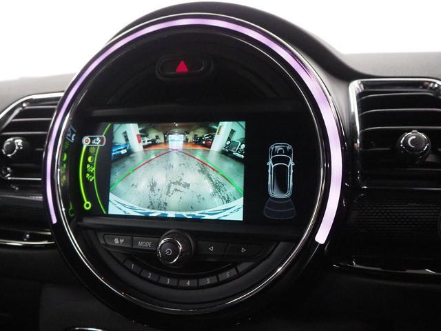 クーパー クラブマン 1オーナー ペッパーパッケージ カメラパッケージ エキサイトメントパッケージ マルチファンクションステアリング ACC ドライビングモード 自動防眩ミラー コンフォートアクセス ミラーETC(18枚目)