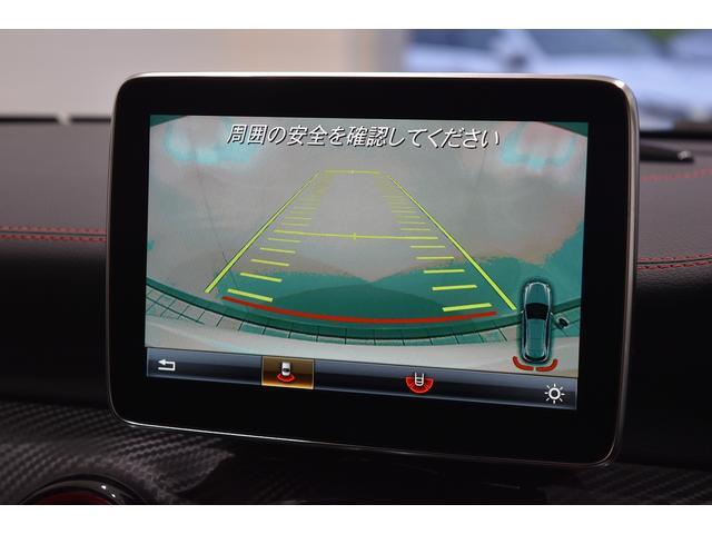 A45 4マチック RSP 純正ナビTV Bカメラ 黒革 Frシートヒーター ディストロニックプラス BSA パドルシフト LEDヘッドライト AMG19インチAW(11枚目)