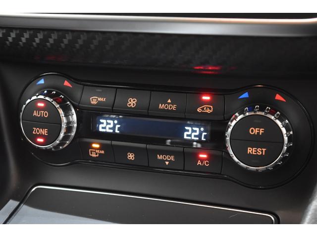 A45 4マチック RSP 純正ナビTV Bカメラ 黒革 Frシートヒーター ディストロニックプラス BSA パドルシフト LEDヘッドライト AMG19インチAW(13枚目)