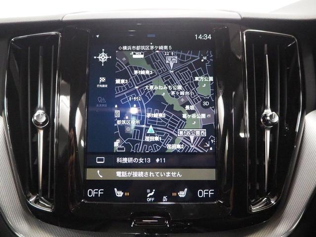 T6 AWD Rデザイン ポールスターパッケージ パノラマルーフ ポールスター専用エンブレム Rデザイン21インチAW Rデザイン専用スポーツシート ブルーペイントキャリパー 純正ナビ 地デジTV-KIT パドルシフト(15枚目)