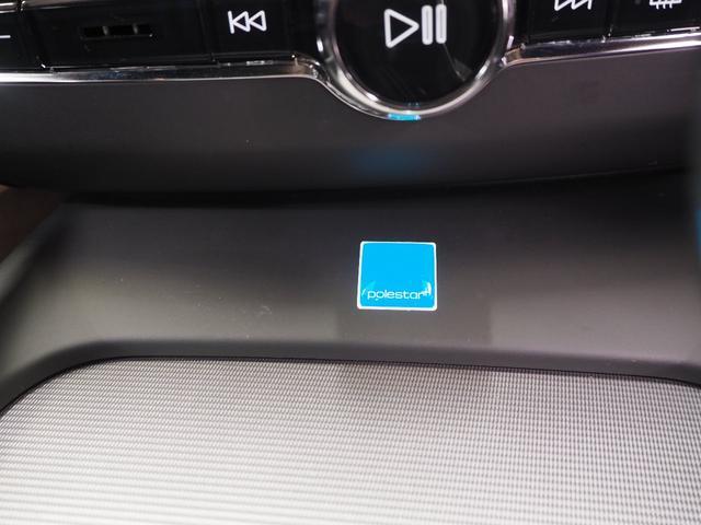 T6 AWD Rデザイン ポールスターパッケージ パノラマルーフ ポールスター専用エンブレム Rデザイン21インチAW Rデザイン専用スポーツシート ブルーペイントキャリパー 純正ナビ 地デジTV-KIT パドルシフト(18枚目)