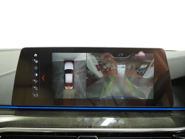 530iラグジュアリー アイボリー革 FRシートヒーター 正規D車 純正HDDナビ 地デジTV パノラマカメラ PDC ACC LDW アイボリー革 前後シートヒーター LEDヘッドライト 専用18インチAW オートトランク(17枚目)