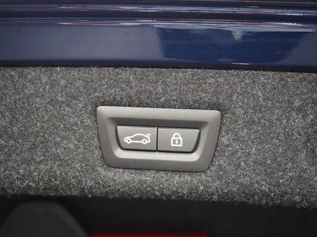 530iラグジュアリー アイボリー革 FRシートヒーター 正規D車 純正HDDナビ 地デジTV パノラマカメラ PDC ACC LDW アイボリー革 前後シートヒーター LEDヘッドライト 専用18インチAW オートトランク(19枚目)
