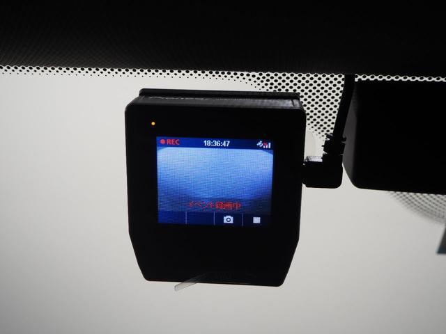 118d スポーツ M-performance19インチアルミホイール ACC 衝突被害軽減ブレーキ レーンデパーチャーウォーニング ドライブレコーダー パーキングサポートPKG バックカメラ リアパーキングセンサー(22枚目)