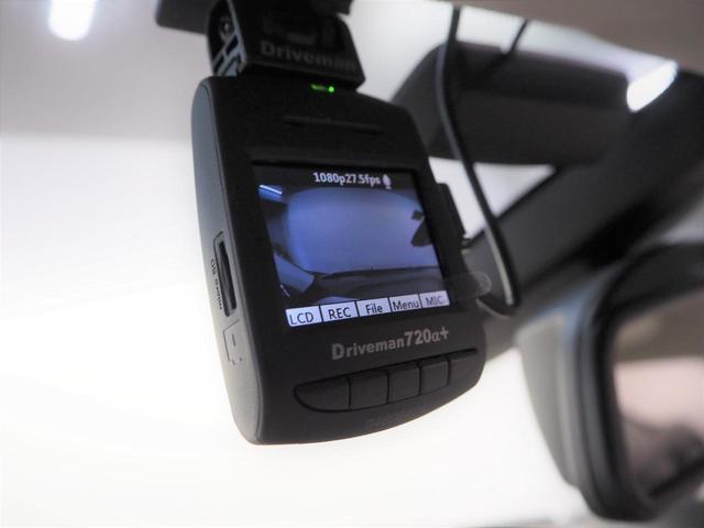 レンジ・エクステンダー装備車 正規D車 純正ナビ Bカメラ PDC ミラーETC ACC LDW 緊急ブレーキ 純正19インチAW LEDヘッドライト ガラスサンルーフ(19枚目)