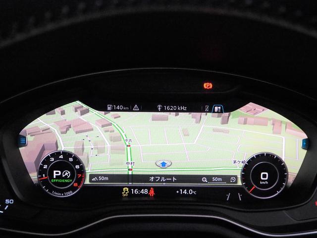 45TFSIクワトロスポーツ Sラインパッケージ アシスタンスPKG マトリクスLEDヘッドライト バーチャルコクピット FRシートヒーター 純正MMIナビゲーション 地デジTV ETC 360°カメラ APS機能 パークアシスト(16枚目)