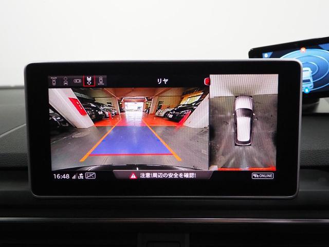 45TFSIクワトロスポーツ Sラインパッケージ アシスタンスPKG マトリクスLEDヘッドライト バーチャルコクピット FRシートヒーター 純正MMIナビゲーション 地デジTV ETC 360°カメラ APS機能 パークアシスト(17枚目)