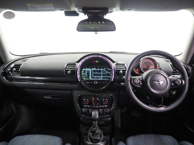 クーパーD クラブマン ワンオーナー レザーチェスター インディコブルーシート パワーシート シートヒーター 純正HDDナビゲーション Bluetooth接続 ミラーETC2.0 リアビューカメラ リアPDC ACC(15枚目)