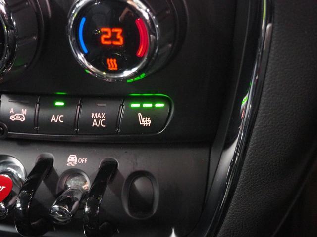 クーパーD クラブマン ワンオーナー レザーチェスター インディコブルーシート パワーシート シートヒーター 純正HDDナビゲーション Bluetooth接続 ミラーETC2.0 リアビューカメラ リアPDC ACC(18枚目)