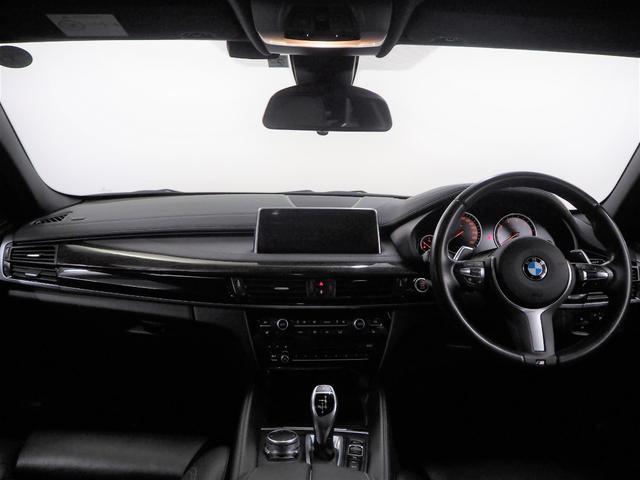 xDrive 35i Mスポーツ ワンオーナー ガラスサンルーフ ACC ヘッドアップディスプレイ ドライビングアシスト トップビューカメラ ブラックレザーシート FRシートヒーター Mスポーツ20インチアルミホイール(14枚目)