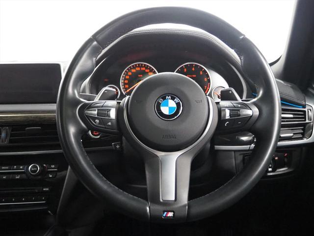 xDrive 35i Mスポーツ ワンオーナー ガラスサンルーフ ACC ヘッドアップディスプレイ ドライビングアシスト トップビューカメラ ブラックレザーシート FRシートヒーター Mスポーツ20インチアルミホイール(15枚目)