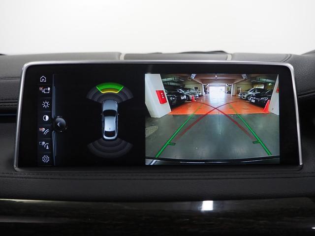 xDrive 35i Mスポーツ ワンオーナー ガラスサンルーフ ACC ヘッドアップディスプレイ ドライビングアシスト トップビューカメラ ブラックレザーシート FRシートヒーター Mスポーツ20インチアルミホイール(16枚目)