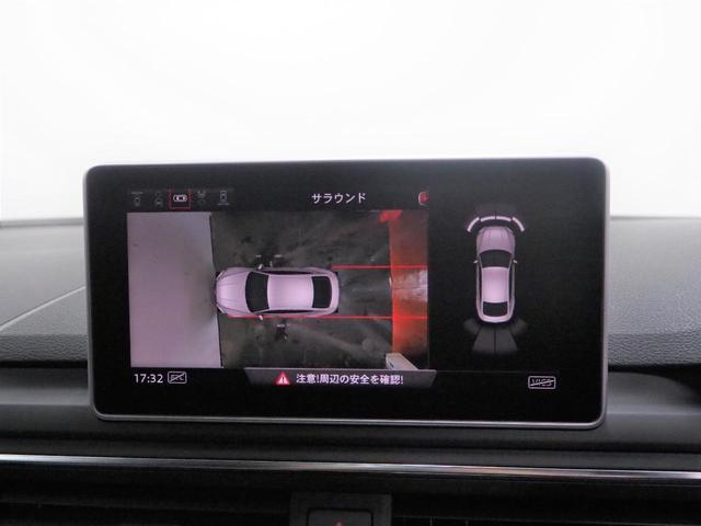 2.0TFSIクワトロ スポーツ Sラインパッケージ 2018年モデル ブラックスタイリングパッケージ ガラスサンルーフ マトリクスLEDヘッドライト バーチャルコクピット 純正ナビゲーション 地デジTV サラウンドビューカメラ(17枚目)