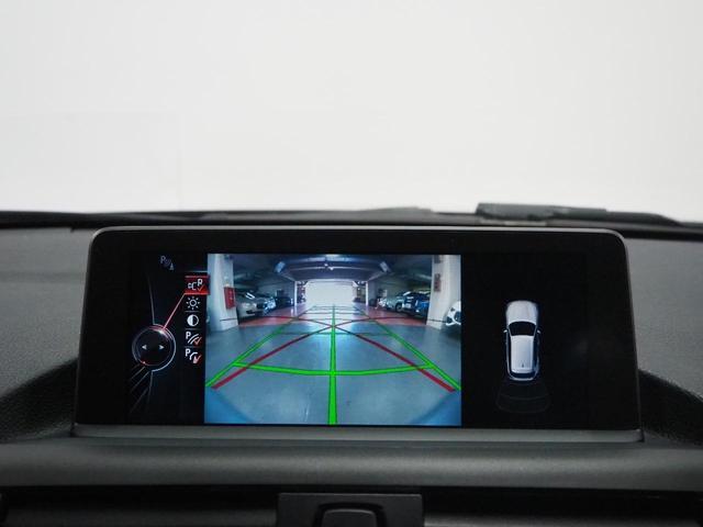 M135i 弊社ユーザー様買取車両 黒革 正規D車 純正HDDナビ 地デジTV Bカメラ 前後PDC クルコン LDW 衝突被害軽減ブレーキ メモリー機能付きPシート パドルシフト 純正18AW バイキセノンHL(17枚目)