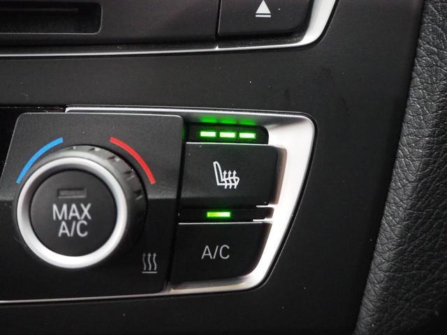 M135i 弊社ユーザー様買取車両 黒革 正規D車 純正HDDナビ 地デジTV Bカメラ 前後PDC クルコン LDW 衝突被害軽減ブレーキ メモリー機能付きPシート パドルシフト 純正18AW バイキセノンHL(18枚目)