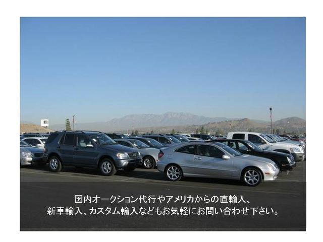 「その他」「タコマ」「SUV・クロカン」「東京都」の中古車71