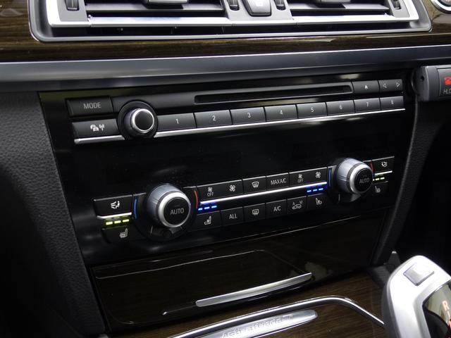 BMW BMW アクティブHV7後期型前後席コンフォート黒革SR ACC禁煙