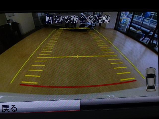 E350AVG後期型RSP黒革ECOストップLED禁煙1オナ(14枚目)