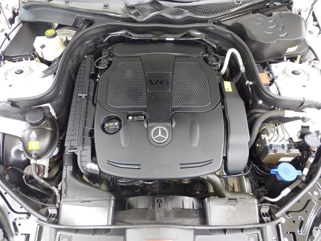 E350AVG後期型RSP黒革ECOストップLED禁煙1オナ(20枚目)