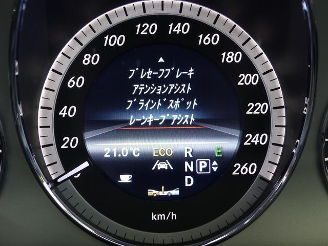 「メルセデスベンツ」「Mクラス」「セダン」「神奈川県」の中古車11