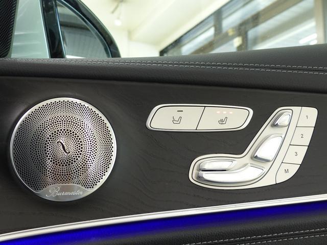 E220dAVGスポーツ レザーP 黒革HUD禁煙 新車保証(10枚目)