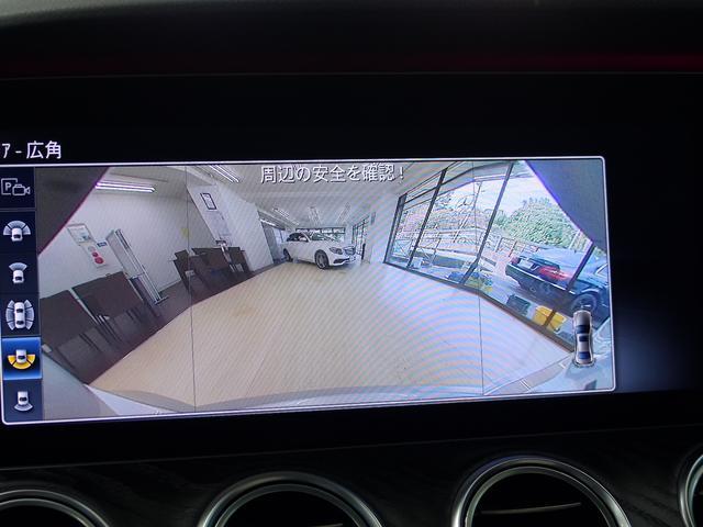E220dAVGスポーツ レザーP 黒革HUD禁煙 新車保証(12枚目)