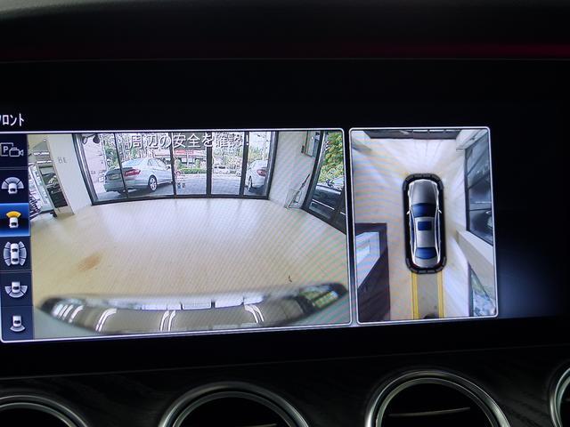E220dAVGスポーツ レザーP 黒革HUD禁煙 新車保証(13枚目)
