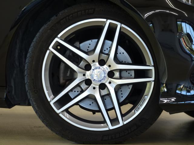 E250AVG後期型AMGスポーツ黒革RSPパノラマSR禁煙(7枚目)