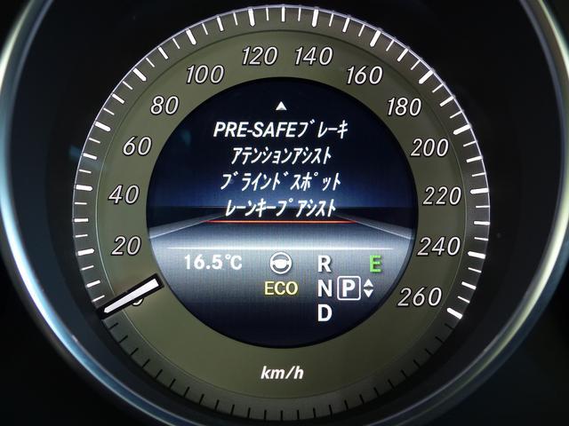 E250AVG後期型AMGスポーツ黒革RSPパノラマSR禁煙(11枚目)