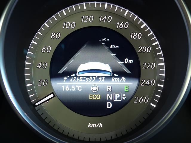 E250AVG後期型AMGスポーツ黒革RSPパノラマSR禁煙(12枚目)